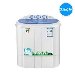 Super traiter Compact Mini Twin Baignoire Machine à laver