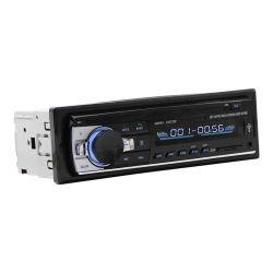 Автомобильная стереосистема Bluetooth аудио на передней панели Вход Aux FM приемник USB SD MP3 плеер