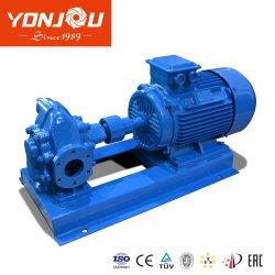 KCB200 KCB300 2cy/Ycbギヤ油ポンプ、ギヤポンプ、原油またはディーゼル油または重油の給油の油ポンプのためのステンレス鋼ギヤポンプ