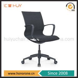 Une ergonomie moderne et ordinateur de bureau à mailles de pivotement de la direction de la formation Président