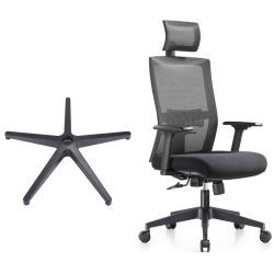 قاعدة النايلون BIFMA من كرسي مكتب فئة 5 نجوم بحجم 320 مم