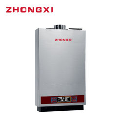 Горячий совершенство природных газов Tankless бойлер портативный ванной газ для нагрева воды