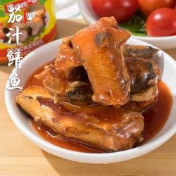 La caballa en salsa de tomate Conservas de Pescado 155 gramos de Pescado Conservas Halal
