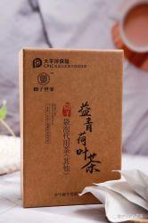 Weizishijiaの健康の茶