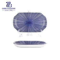 Placa cerâmica de peixe prato China Jantar de porcelana de placa (TC-65723016320-QT)