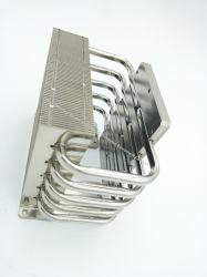 Wärme-Rohr-Kühler/Kühlkörper für Wärmebehandlung