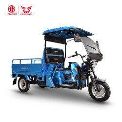 Huaihaiのブランドの貨物配達のための電池式の3台の荷車引きの最上質の電気三輪車