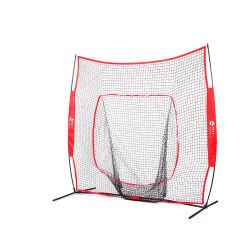 Baseball Pocket Net Custom Baseball Praxis Netz 7 * 7 Fuß Baseball Rebound Netto