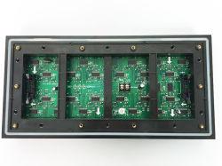 وحدة شاشة LED ثلاثية الألوان خارجية طراز P20 بدقة 320X160 مم تعمل بنظام Hub12 1/4SCAN 16*8 نقطة