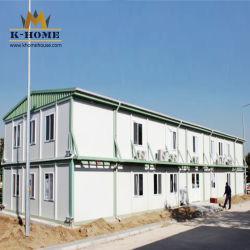 건축 콘테이너 야영지 작업 위치 식당