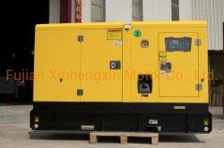 75kw Cmis 디젤 발전기(전기 인젝터 방음 유형 CE 포함 승인