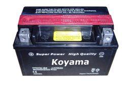 YTX7A-BS сухой зарядки аккумуляторной батареи/Mf детали мотоциклов/батареи мотоциклов