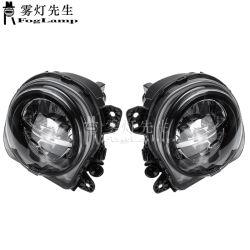 1 مصباح LED الثنائي للسيارة مصباح الضباب الأمامي للسيارة مع مصابيح LED Bulls لـ BMW 5 Series F07 F10 GT F11 F18 LCI 535I 528I 550I 2013 2014 2015