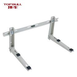 TopBull DG-1K 조절식 크로스바 AC 브래킷 에어컨 브래킷 벽 실외용 표준 지지 브래킷 장착