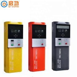 Smart Parking System Zutrittskontrolle Ticketbox / RFID-Karte Parkplatz System