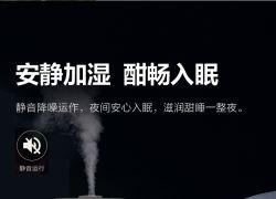 Hao Kaifeng désinfectant de désinfection de l'espace de l'humidificateur plus Pénurie d'eau de la protection automatique de réglage du volume de brouillard Intelligent 5L humidité constante de la machine