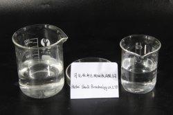 最上質の2ChloroN、最もよい価格のN-Dimethylacetamide CAS 2675-89-0