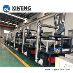 플라스틱 분쇄기/ABS/EVA/PVC/PE/HDPE/PET 분쇄기/플라스틱 밀링 기계/플라스틱 연마기/LDPE 분쇄기