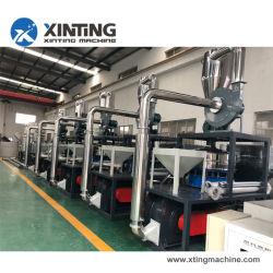 Pulverizador de plástico/PVC/PE/Plástico Pulverizador fresadora/Máquina esmeriladora de plástico/LDPE pulverizador