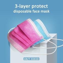 Protecteur facial de protection jetables de la poussière respirable Contour Masque facial 3 plis