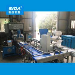 十分のシダのブランドの自動ドライアイスのブロックの生産機械