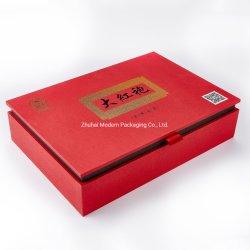 Boîte de thé Boîte à gâteau de gâteau de lune à l'emballage de thé thé Boîte de rangement de l'emballage de souvenirs personnalisable
