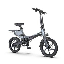 16بوصة 2021 تصميم جديد الأكثر سخونة وأفضل الكهربائية Bicyc دراجة إلكترونية قابلة للطي بواسطة دراجة هوائية صغيرة بقدرة 36V250 واط