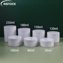 Customedの白いペット50/80/100/120/150/180/250mlは携帯用ボディ化粧品の容器を包む目の表面クリームの瓶のSkincareの装飾的な化粧品を空ける