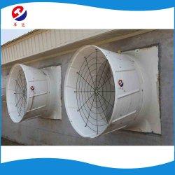 O ventilador do suíno House