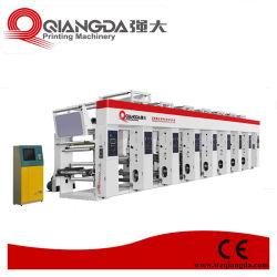 Trois moteurs de machines d'impression hélio ASY-G Modèle