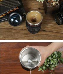Venda por grosso de lente de café eléctrica mexendo caneca 304 Taça de Agitação Elétrica da Camisa de aço