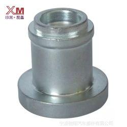 الشركة المصنعة للمعدات الأصلية وأنابيب النفط تحويلة حاوية مراقبة من الألومنيوم سطحي من الفولاذ المقاوم للصدأ تحويلة CNC المعالجة