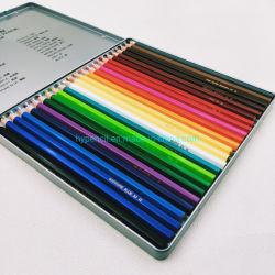 مجموعة قرطاسية مدرسية من 24 لون رسم قلم ملون مائي محترف قلم رصاص ملون