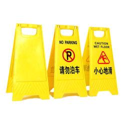 Señal de advertencia señales de seguridad estacionamiento de plástico de la señal de advertencia de la calle