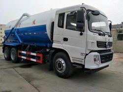 Grande capacité d'aspiration sous vide à usage intensif des eaux usées camion citerne