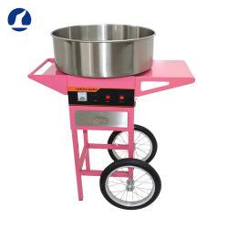 機械に販売のための大きいかなりピンクキャンデーのフロスメーカーのピンクのカートをする専門の砂糖の綿菓子のフロス