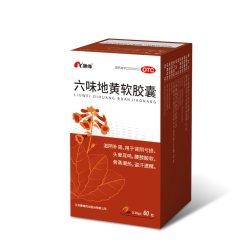 Qualidade elevada a erva Medicina chinesa para Tonic class Use