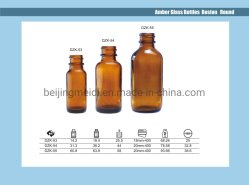 卸し売り低価格の高品質のシロップのこはく色のガラスビン
