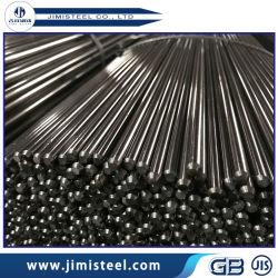 سعر الطن من الفولاذ الكربوني Q195 / Q215 / Q235 / Q345 / 10 # 20 # جولة الفولاذ الكربوني الفولاذ