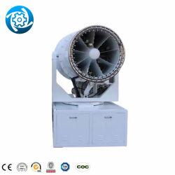 Umidificatore aromatico antiinfettivo disinfettante per nebbia Fogger industriale Spazio macchina spray PVC Building Food Air