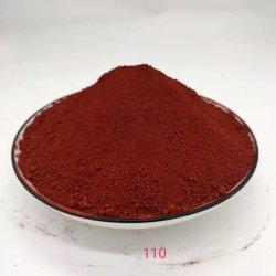 أكسيد الحديد الأحمر 110 (CAS رقم: 1309-37-1) لإسمنت الطلاء، الخرسانة، الزجاج، المطاط