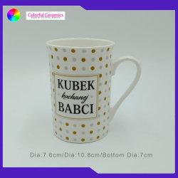 Nuova catena dell'osso delle tazze di ceramica su ordinazione con la tazza del tè delle tazze di caffè della decalcomania