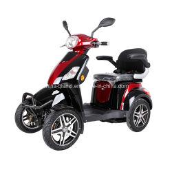 無効スクーターのセリウムは4つの車輪の電気移動性のスクーターを証明した