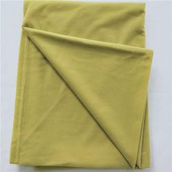 ترويجيّ قطريّة صوف غطاء يغطّي صوف بالجملة
