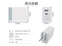 batterie rechargeable et chargeur pour téléphone portable et Tablet PC