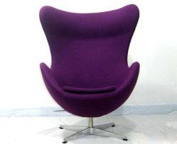 アルネJacobsenの卵の椅子H-2008