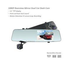 1080P 4.3inch Espejo retrovisor coche Dash cam Black Box DVR