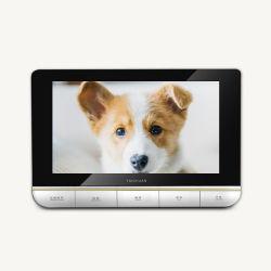 فيديو لاسلكي بواسطة كاميرا الباب Dooorbell المنزلية الذكية تعمل بالأشعة تحت الحمراء كاميرا جرس الباب شقة عالية الدقة جرس الباب خدمة WiFi دوورفون