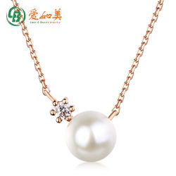 Minimalistische Rose Gold Chain ketting Dames 14kt Real Gold ketting Met Pearl