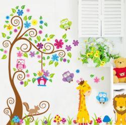 かわいいPVC動物の壁のステッカーの幼稚園は部屋の装飾をからかう